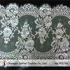 Fashion Eyelash Lace for Dress Decoration (M2159)