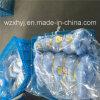 "0.37mmx3 1/2""X60mdx200yds Nylon Monofilament Fishing Net"
