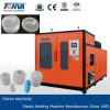 Tonva Plastic Folding Bottles Blow Molding Machine/Plastic Blowing Machine