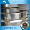 Cold Rolled Stainless Steel Strip (201 / 202)