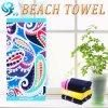 5000PCS Custom Logo Print Beach Towel