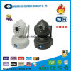 Wireless IP Camera, Indoor/Outdoor Baby Monitor IP CCTV Camera (WL602P-W)