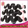 Body Wave Brazilian Virgin Human Hair Extension/ Hair Weave