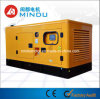 Popular in Spain 50 kVA Cummins Diesel Generator Set