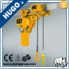 5 Ton Capacity Low Headroom Electric Chain Hoist with Load Limiter