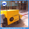 Electric Motor/Diesel Engine Hydraulic Trailer Concrete Pump