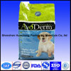 Printed Dog Food Bags