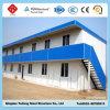 Prefab /Modular Steel Prefabricated Holiday Prefabricated House