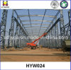 Prefabricated Industrial Factory Steel Structure Fabrication Workshop