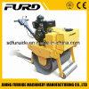 Mini Walk Behind Single Drum Vibratory Roller (FYL-600)