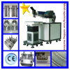 Automatic Professional Laser Moulds Perfect Repair Welder/Welding Machine