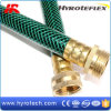 High Quality PVC Garden Hose Assembly From Factory