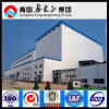 High Quality Steel Structure Workshop (SSW-311)