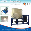 Paper & Film Seperator/Pulp& Bags Remover/Pulp Mixing Machine