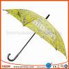 Popular Publicize Free Design Personalised Golf Umbrella