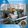 Hr/Cr AISI 304 Cold Rolled Stainless Steel Strip