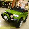 SUV Kids Electric Car /Remote Control Car