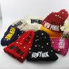 Womens Unisex Autumn Winter Warm Knitted Pearls Beads Caps Beanie Braided Hat (HW120)