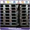 ASTM Ss400 Galvanized Structural Channel Steel Bar (CZ-C105)