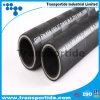 Wrapped Surface DIN En856 4sh/4sp Hydraulic Rubber Hose