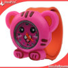 Silicone Watch for Kids