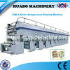 Rotogravure Printing Machine (HB)