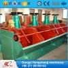 Gold Flotation Machine Flotation Separating Machine (XJK / SF)