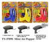 Funny Mini Air Popper Toy