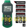 Professional Circuit Breaker Finder (MS5908A)