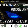 LED Auto Car Window Light Logo Panel Lamp for Honda Odyssey Toyota Alphard Move