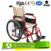 SKE-B2 Hot Sale Foldable Wheel Chair
