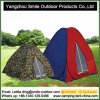 2-4 Persons Outdoor Steel Wire Easy Set up Camping Tent
