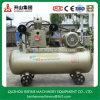 KS100 35CFM 8bar 10HP small piston air compressor