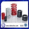 China Factory Supply Customized Compression Spring