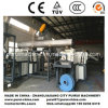 Plastic Recycling Line and Washing Machine for PP Woven Bags
