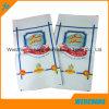 25kg 50kg Fertilizer PP Woven Bag