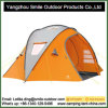 Rain-Proof UV-Protect Celebration All Weather Octagon Camping Evolution Tent