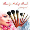 7 Pieces Beauty Equipments Red Handle Black Hair Makeup Brushes