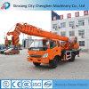 Famous Yuchai Diesel Engine Boom Arm Crane Truck