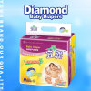 Ultra Thin Baby Nappies (JHS034)