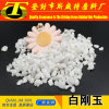 Superfine Industrial Grade White Aluminum Oxide for Sand Blasting