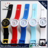 Colorful Promotion Gift Wristwatch Geneva Watch (DC-1074)