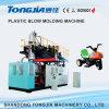Plastic Material Blow Bottle Molding Machine