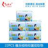 Idividual Package 10 PCS/Box Natural Herbal Organic Female Wet Wipes