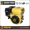 Hot Sale 4kw/5.5HP New Design Honda Engine Engine Generator Engine Parts Gasoline/Petrol Engine (ZH160)