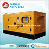 100kVA Water Cooled Silent Type Cummins Diesel Genset