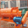 Good Quality Wet Type Granulator