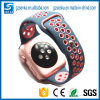 High Quality Silicone Watch Band for Apple Watch