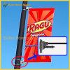 Metal Street Light Pole Advertising Poster Mechanism (BS-HS-023)