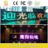 2015 Glass Window Transparent LED Strip Screen